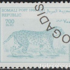 Sellos: SOMALIA 1998 COL 04/11 SELLO * FAUNA LEOPARDOS LEOPARD (PANTHERA PARDUS) CENICIENTA SOMALI POST REPU. Lote 269809183