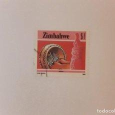 Sellos: AÑO 1985 ZIMBABWE SELLO USADO. Lote 270535783