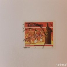 Sellos: AÑO 1985 ZIMBABWE SELLO USADO. Lote 270535798