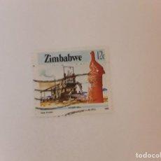 Sellos: AÑO 1985 ZIMBABWE SELLO USADO. Lote 270535808
