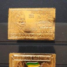Sellos: SELLOS DE ORO REPUBLICA GABON CORREO AEREO. Lote 276089048