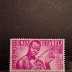Sellos: SELLO COLONIA GUINEA ESPAÑOLA - GNES. Lote 277095443