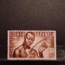 Sellos: SELLO COLONIA GUINEA ESPAÑOLA - GNES. Lote 277095468