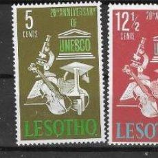 Sellos: LESOTHO Nº123 AL 126 (**). Lote 277119083