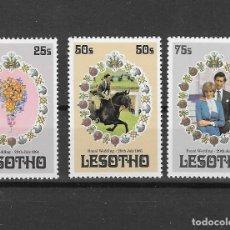 Sellos: LESOTHO Nº 456 AL 458 (**). Lote 277124338