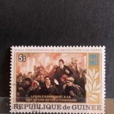 Sellos: SELLO R. DE GUINEA -PERSONAJES- POL. Lote 277253413