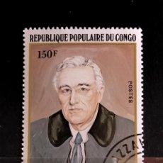 Sellos: SELLO REPÚBLICA POPULAR DEL CONGO-PERSONAJES- PAG. Lote 277254873