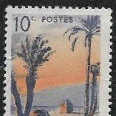Sellos: SOMALIA YVERT 264, NUEVO CON GOMA Y CHARNELA. Lote 277272588