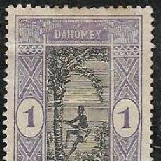 Sellos: DAHOMEY YVERT 43. Lote 277274858