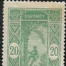 Sellos: DAHOMEY YVERT 72. Lote 277274953