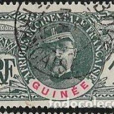 Sellos: GUINEA FRANCESA YVERT 33. Lote 277477363