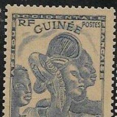 Sellos: GUINEA FRANCESA YVERT 141 NUEVO CON GOMA. Lote 277477978