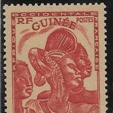Sellos: GUINEA FRANCESA YVERT 166 NUEVO CON GOMA. Lote 277478388