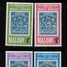 Sellos: MALAWI 52/55** - AÑO 1966 - 75º ANIVERSARIO DEL SERVICIO POSTAL EN ÁFRICA CENTRAL. Lote 277493313