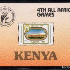 Sellos: KENIA HB 31** - AÑO 1987 - JUEGOS DEPORTIVOS DE NAIROBI. Lote 277496478