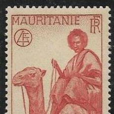 Sellos: MAURITANIA YVERT 76, NUEVO CON GOMA. Lote 277584558