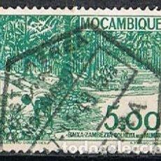 Sellos: MOZAMBIQUE IVERT Nº 376 (AÑO 1948), RECOLECTA DE LA NUEZ DEL COCO EN LA BAJA ZAMBEZIA, USADO. Lote 277730653