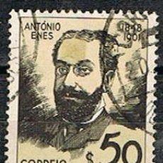 Sellos: MOZAMBIQUE IVERT Nº 358 (AÑO 1948), CENTENARIO DE ANTONIO ENÉS, GOBERNADOR DE MOZAMBIQUE, USADO. Lote 277735978