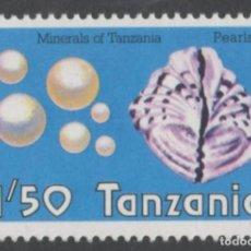 Sellos: TANZANIA 1986 MINERALES SELLO USADO * LEER DESCRIPCION. Lote 278289363