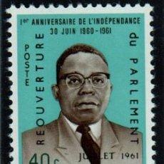 Sellos: ÁFRICA. REPÚBLICA DEL CONGO. 1º AVN. DE INDEPENDENCIA. KASAVUBU. 1961. NUEVO SIN CHARNELA. Lote 278306753