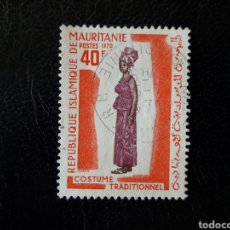 Timbres: MAURITANIA YVERT 288 SELLO SUELTO USADO 1970 TRAJES. PEDIDO MÍNIMO 3 €. Lote 278549058