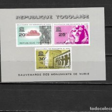 Sellos: TOGOLASE Nº HB 11(*). Lote 279362998