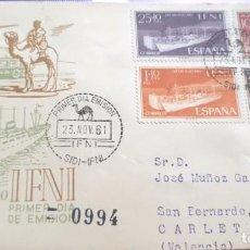 Sellos: SOBRE PRIMER DIA 1961 IFNI 183/86 DIA DEL SELLO TRANSPORTES BARCOS CIRCULADO SFC. Lote 279449363