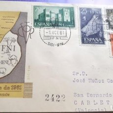Sellos: SOBRE PRIMER DIA 1961 IFNI 179/82 JEFATURA DE FRANCO CIRCULADO SFC. Lote 279454768