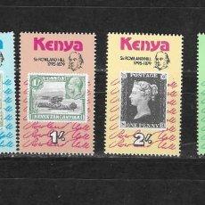 Selos: KENIA Nº 151 AL 154 (**). Lote 283004888