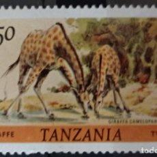 Selos: SELLOS CONTINENTE AFRICANO. Lote 283182803