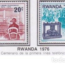 Sellos: LOTE DE SELLOS NUEVOS DE RWANDA 1976 (AHORRA PORTES DE 1 A 50 MISMO VALOR ENVIO). Lote 285521878