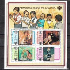 Sellos: 1979 INTERNATIONAL YEAR OF THE CHILD SWAZILAND 4 HB **. Lote 286163478