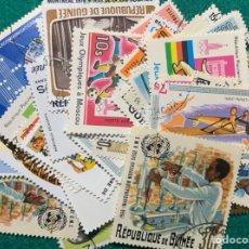 Sellos: LOTE SELLOS REPÚBLICA GUINEA. 8 GR. INTERESANTE PARA TEMÁTICAS. Lote 286191073