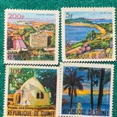 Sellos: SERIE TURISTICA REPÚBLICA DE GUINEA. NUEVA.. Lote 286193658