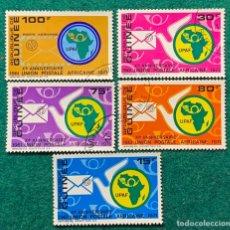 Sellos: REPÚBLICA DE GUINEA. X ANIVERSARIO UNIÓN POSTAL AFRICANA. NUEVOS. Lote 286719993