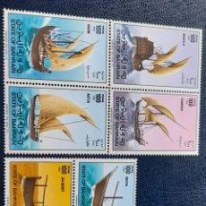 Sellos: BARCOS BAHREIN 1979 NUEVOS **. Lote 287562838