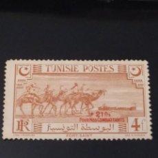 Selos: ## TUNEZ FRANCES NUEVO 1945 4F + 21F##. Lote 287628783
