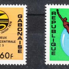 Sellos: GABON, 1976, 1º JUEGOS DE AFRICA CENTRAL **. Lote 287662763