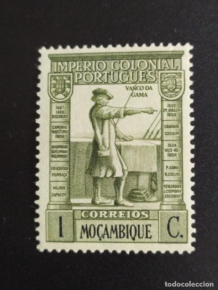 ## MOZAMBIQUE NUEVO 1938 VASCO DE GAMA 1C## (Sellos - Extranjero - África - Otros paises)