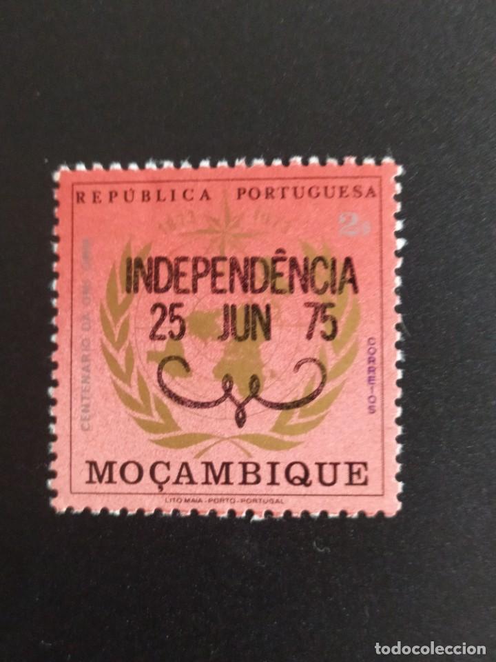 ## MOZAMBIQUE NUEVO 1973 RESELLO INDEPENDENCIA 1975## (Sellos - Extranjero - África - Otros paises)