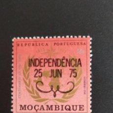 Selos: ## MOZAMBIQUE NUEVO 1973 RESELLO INDEPENDENCIA 1975##. Lote 287960998