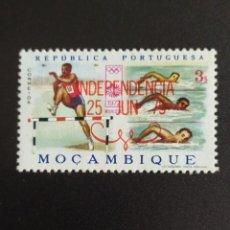 Sellos: ## MOZAMBIQUE NUEVO 1972 RESELLO INDEPENDENCIA 1975##. Lote 287961083