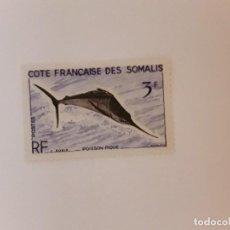 Selos: SOMALIA SELLO USADO. Lote 288152868