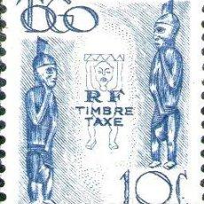 Sellos: TOGO SELLO MINT FIGURAS TALLADAS PARA USO EN TAXE ANO 1947. Lote 288295068