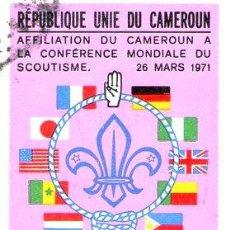 Sellos: CAMERUN SELLO AEREO USADO CONFERENCIA MUNDIAL SCOUTS 1973. Lote 288295938
