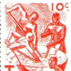 Sellos: TOGO SELLO NUEVO NATIVOS EXTRAYENDO ACEITE DE PALMA ANO 1947. Lote 288295983