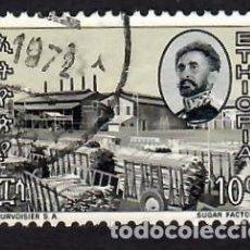Sellos: ETIOPÍA (1965). INDUSTRIA AZUCARERA. YVERT Nº 447. USADO.. Lote 288336743