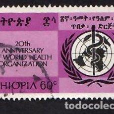 Sellos: ETIOPÍA (1968). 20º ANIVERSARIO DE LA ORGANIZACIÓN MUNDIAL DE LA SALUD. YVERT Nº 514. USADO.. Lote 288337623