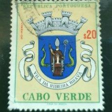Sellos: MICHEL CV 313 - REPUBLICA PORTUGUESA - CABO VERDE - 1961. Lote 288608753
