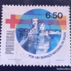 Sellos: MICHEL PT 1467 - PORTUGAL - CRUZ ROJA   SANIDAD - 1979. Lote 288609068